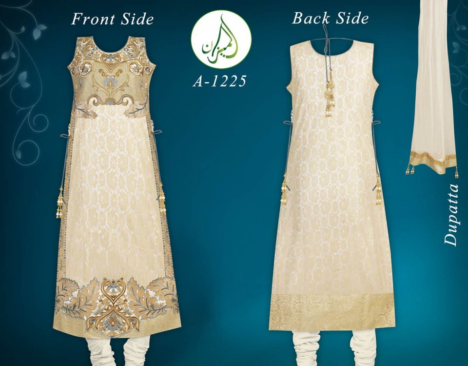 Al-Mizan Garments